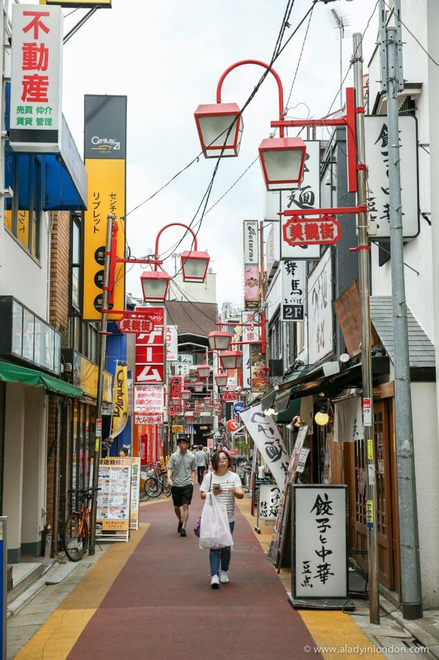 Tokyo Street in Jiyugaoka