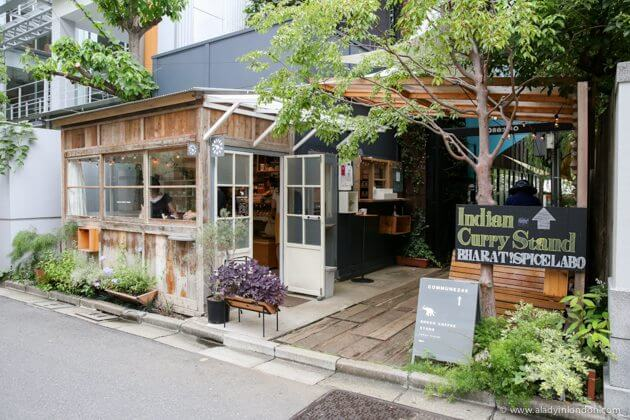 Minami-Aoyama, Tokyo