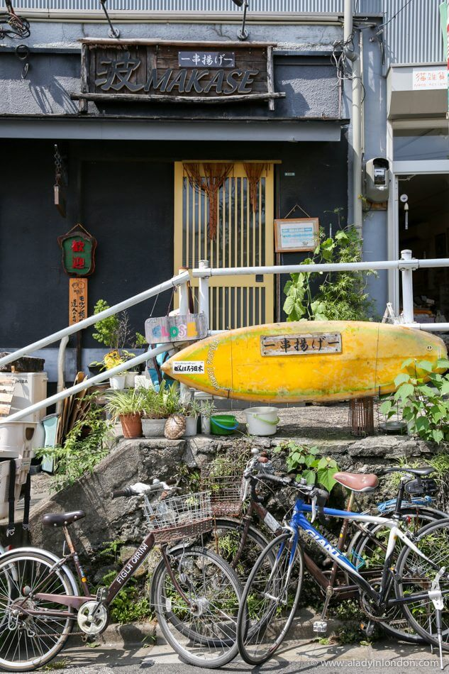 Lady's 3 Places to Explore the Streets of Tokyo